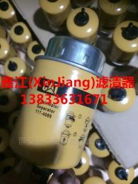 117-4089卡特柴油水分离器滤芯