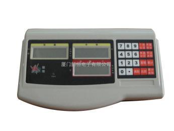 数数量的电子秤显示器