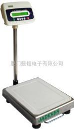 150Kg/10g 电子台秤