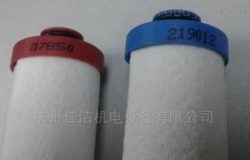 E1140XAE1140XA沃克Walker空气过滤器滤芯