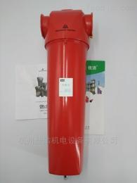AA010BBFXDH激光割机除油水过滤器AA010BBFX
