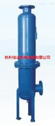 压风管道油水分离器