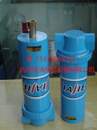 壓風管道過濾器
