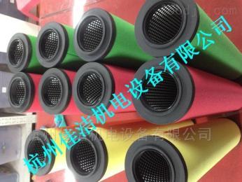 G70 EA70 QPHCX上海STAR石大G70 EA70 QPHCX 精密滤芯