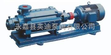 卧式多级离心泵,卧式离心管道泵,TSWA多级泵