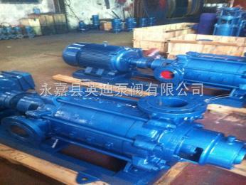 50TSWA*7卧式多级泵,耐腐蚀卧式多级泵,不锈钢卧式多级泵,耐腐蚀卧式多级管道泵,不锈钢卧式多级管道离心泵