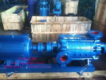 50TSWA*7卧式多级泵,耐腐蚀卧式多级泵,卧式多级管道泵,卧式多级管道离心泵,不锈钢卧式多级泵结构图