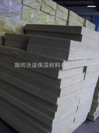 成都:外墙保温岩棉板价格信息/厂家信息
