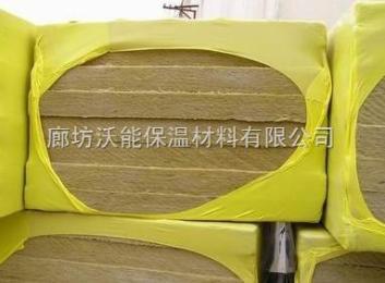 外墙保温岩棉板图集