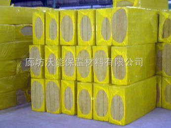 【A级保温】 外墙岩棉板厂家 外墙保温岩棉板价格