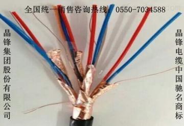 专业制造电缆20年ZR-JKVP2VP2 阻燃仪表电缆