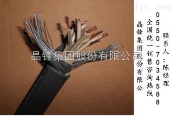ZR-KVV32 27*2.5钢?#27454;?#35013;阻燃控制电缆