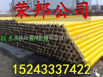 安徽省塑套鋼直埋保溫管