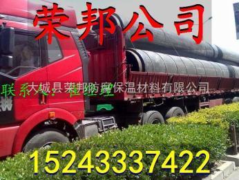 佳木斯廠家直供聚氨酯直埋保溫管,預制直埋保溫管價格