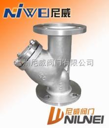 SG41H不锈钢Y型过滤器