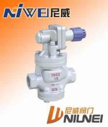 减压阀:YG13H内螺纹高灵敏度蒸汽减压阀