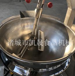 KS-80食品行星燃气炒锅