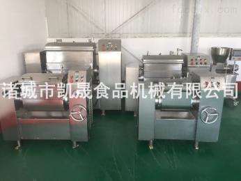 ZKHM-100面食真空和面机厂家直销