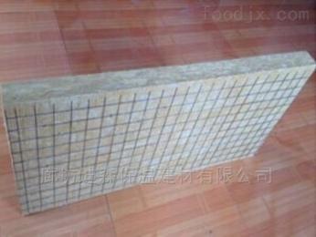 仪征岩棉板厂家供应商