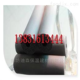 天水橡塑保温管厂家供应商