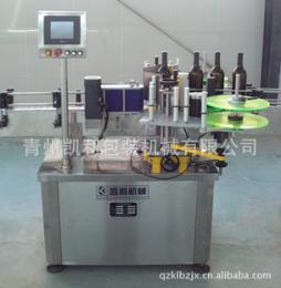 供应全自动白酒贴标机 红酒贴标机 葡萄酒贴标机