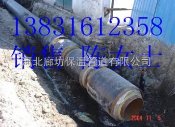 →永州冷热水保温管供应←