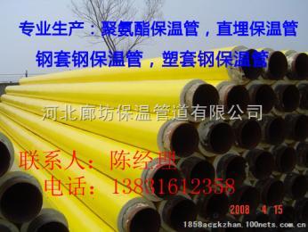 ○陵水集中供热管道保温管供应商◎