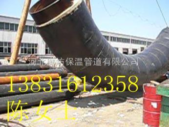 河北塑套钢热水保温管供应价格  管道保温材料