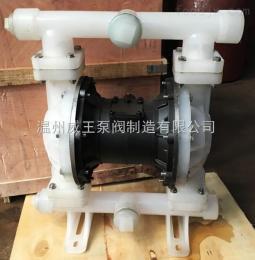 氟塑料气动隔膜泵,气动隔膜泵/QBY氟塑料气动隔膜泵/塑料泵