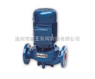 SG管道泵離心泵,消防泵,管道泵,立式管道泵,熱水泵,暖氣泵,暖氣循環泵