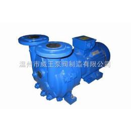 真空泵价格:2BV型水环式真空泵