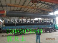 输油管道保温供销/冷热水保温管施工