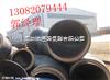 高密度聚乙烯(HDPE)外護管,聚氨酯直埋防腐保溫管道