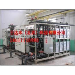 三达水SDSEDI超纯水设备