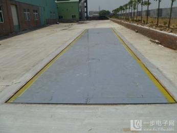 SCS常熟地磅生產廠家6-24米地磅10-120-200噸地磅報價