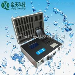 SC-9农村用水常规九项检测仪