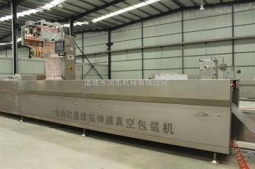 HK-420濰坊牛肉干420全自動連續拉伸膜真空包裝機直銷