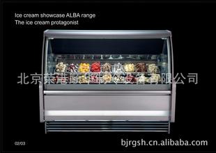 北京供应高档冰淇淋展示柜 冰箱冷柜 厨房冷冻柜