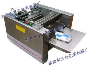 MY-300电动打码机 钢印打码机 一台起订