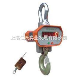 万泰品牌OCS-100吨电子吊钩秤
