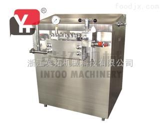YT-1000L【英拓】不锈钢牛奶均质机