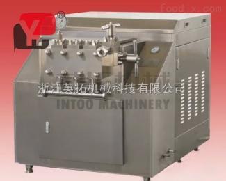 YT-1000L英拓高压均质机