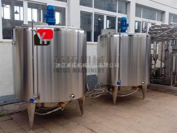 YT-1000L食品物料不锈钢 储罐