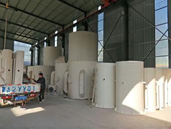 井水处理设备厂家
