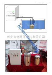 中山水箱自洁消毒器生产厂家