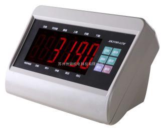 常熟热销XK3190-A27E称重显示仪表