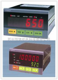 苏州PT650D称重仪表;太仓PT650D显示仪表