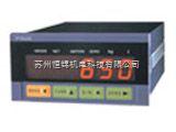 PT650D称重显示仪表