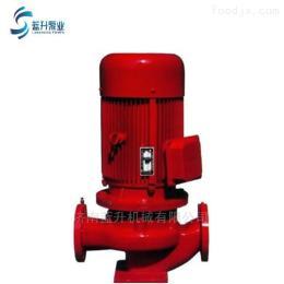 XBD-ISG山东聊城立式单?#26029;?#38450;泵喷淋泵生产厂家