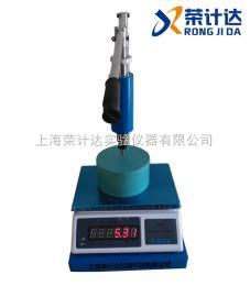SKZ-100數顯砂漿凝結時間測定儀